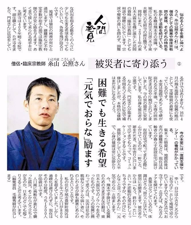 nikkei_20170129